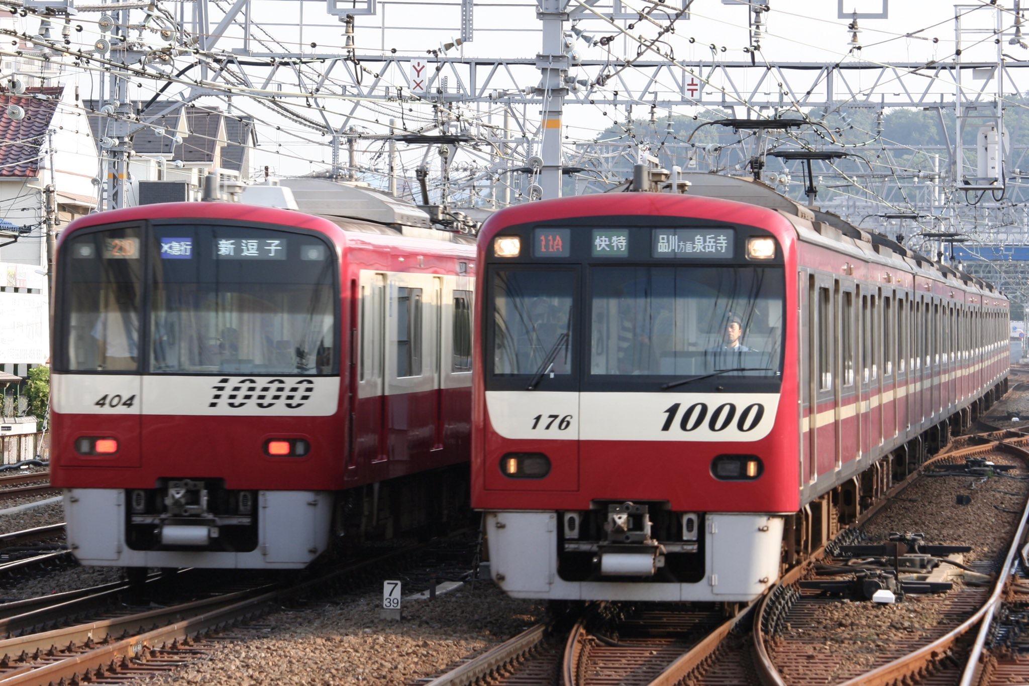 京浜 急行 運行 状況
