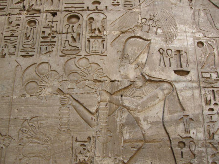 Ramesses IV