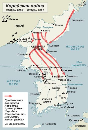 [Изображение: Korean-War-nov-50-jan-51.png]