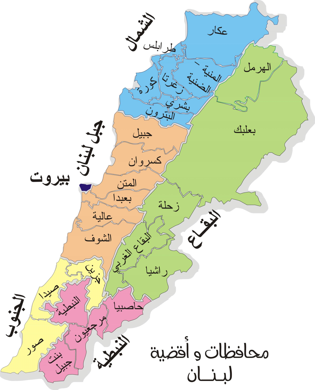 """لبنان تيار المستقبل يرشح """"الحريري"""" LEBMAP.jpg"""