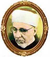 Hassan Mamoun Grand Mufti of Egypt