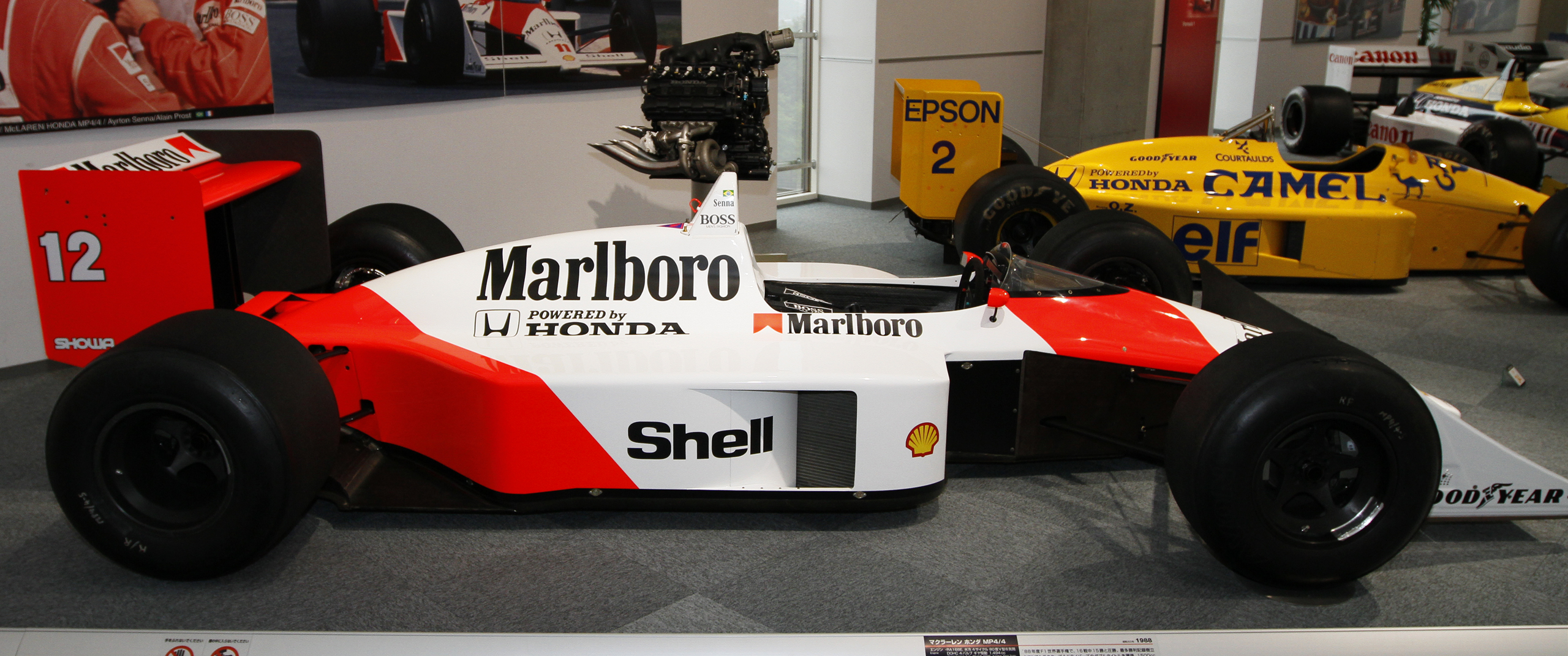 file:mclaren mp4-4 side view honda collection hall - wikimedia