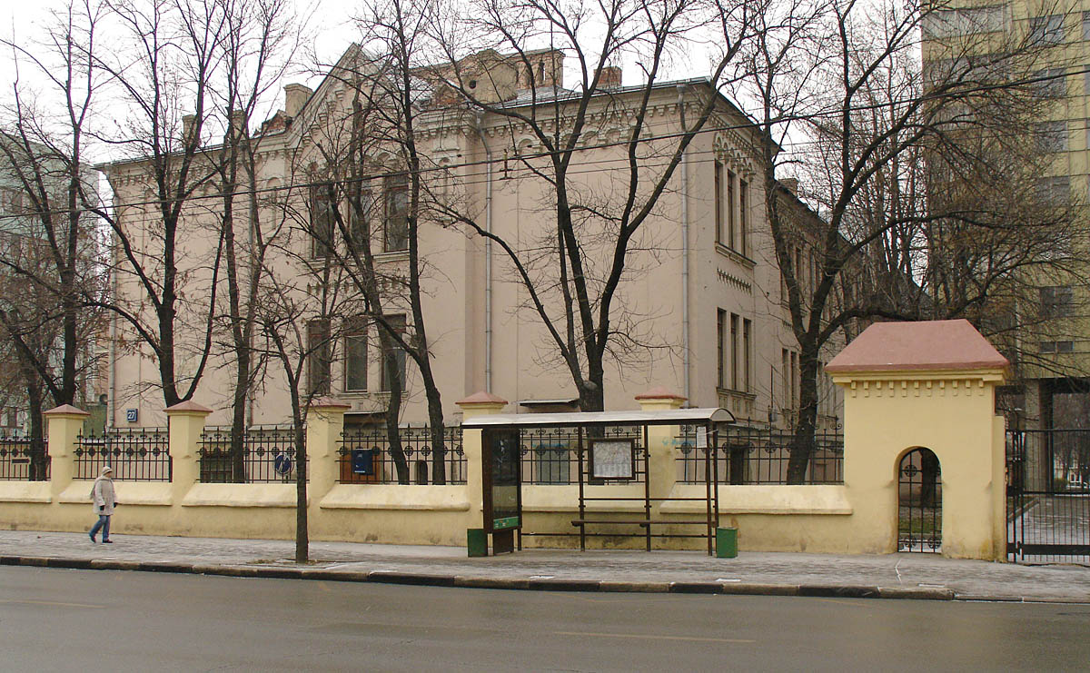 B+ улица большая серпуховская, 62с2