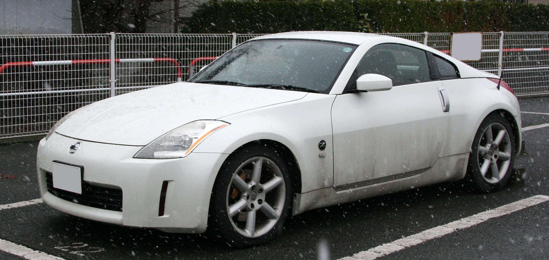 Nissan Fairlady Z >> File:NISSAN FAIRLADY Z Z33.jpg - Wikimedia Commons