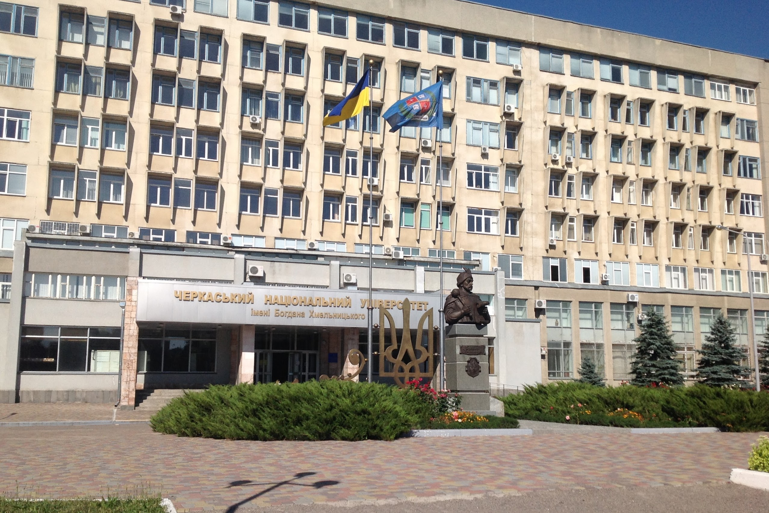 Psychological education in Khmelnitsky and region: a selection of sites