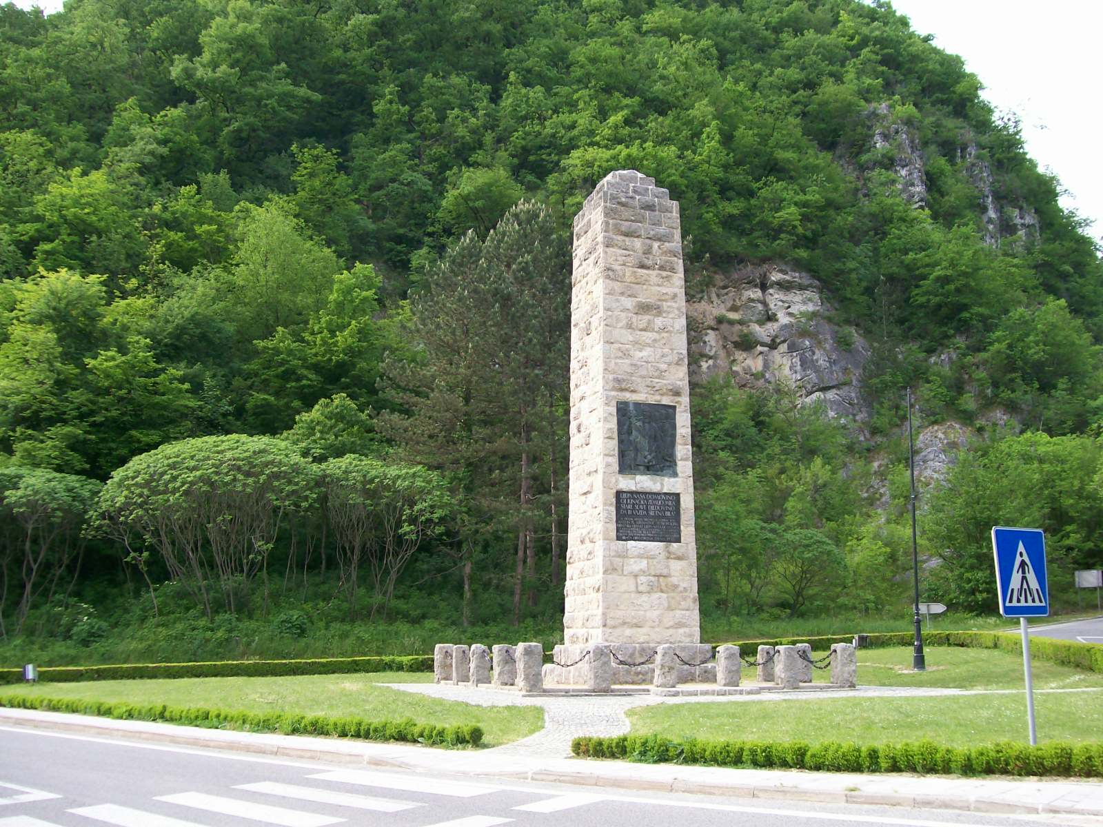 File Obelisk Himna Zelenjak Jpg Wikimedia Commons