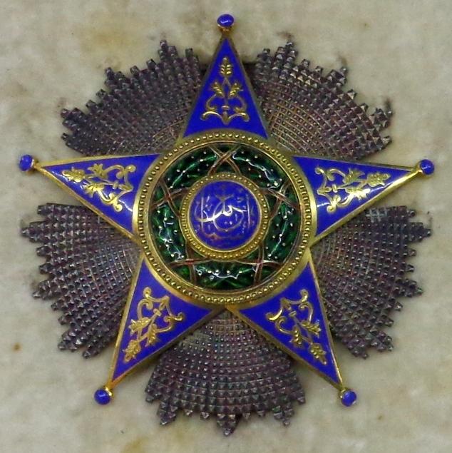 Order Of Ismail Grand Cross Star Egypt 1923 1946 Tallinn