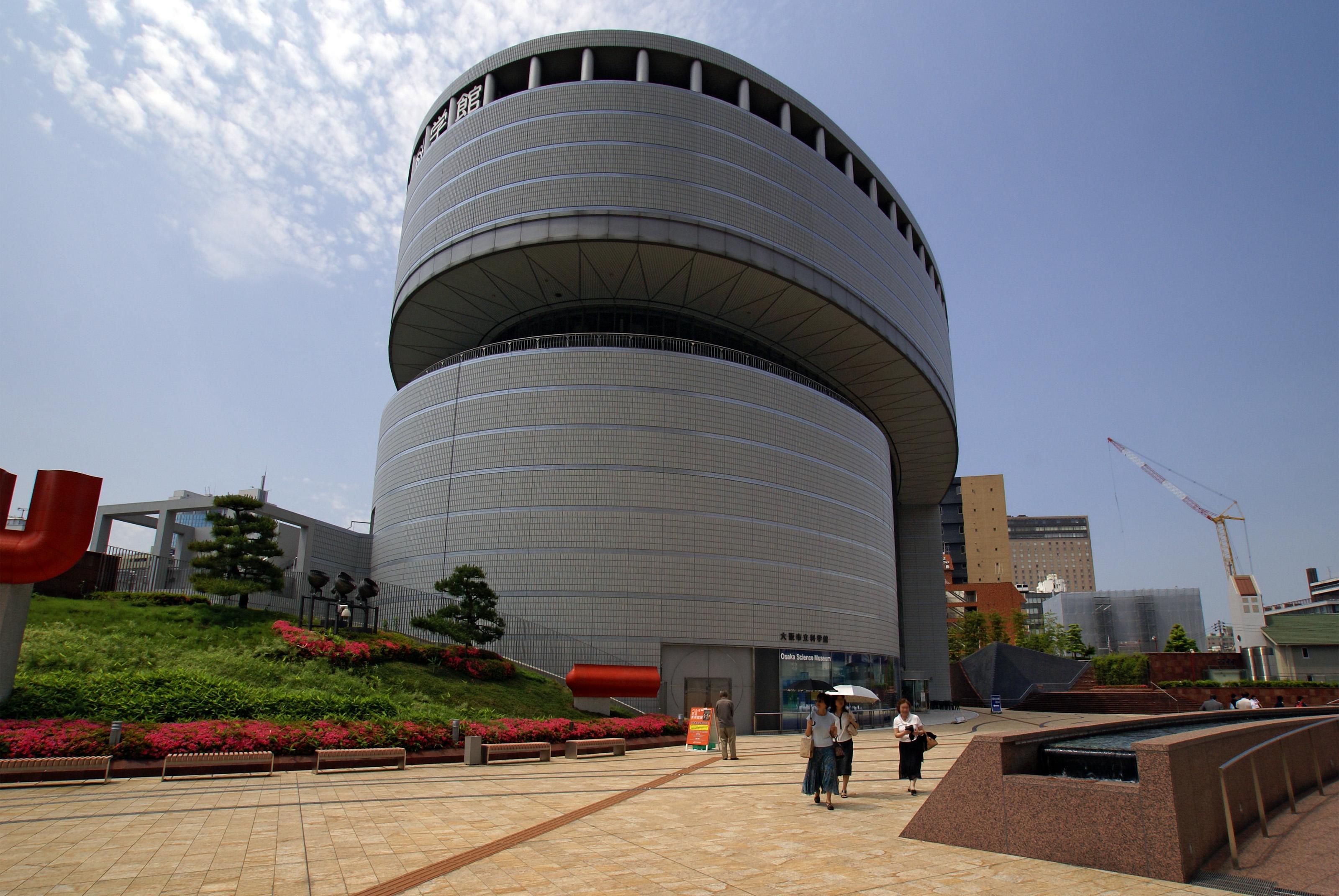 File:Osaka science museum01s3200.jpg - Wikimedia Commons
