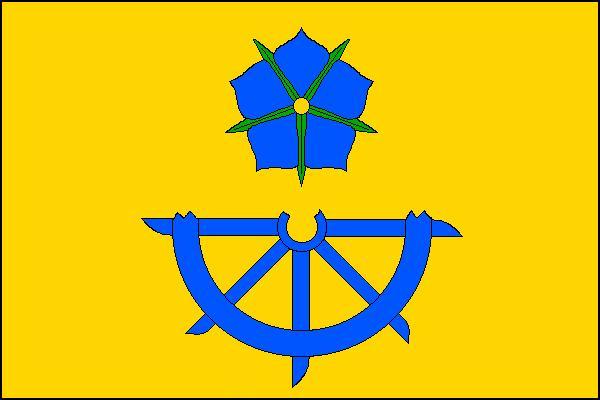 Soubor:Pístina vlajka.jpg