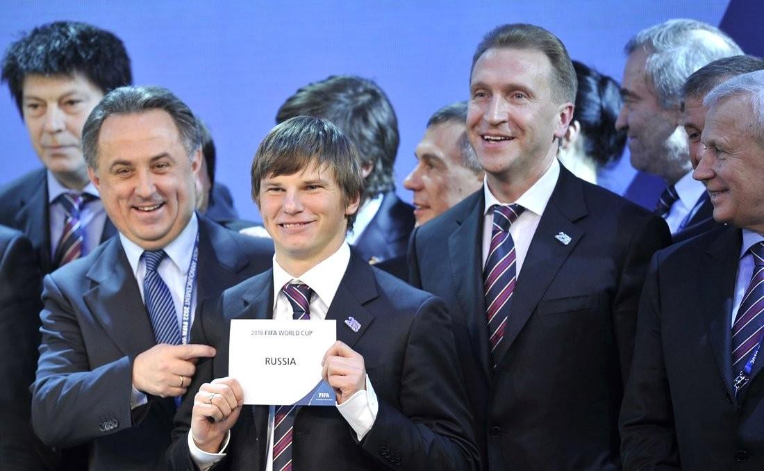 на чемпионата право мира футболу получила когда по россия проведение