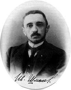 Ivan Shmelyov - Wikipedia