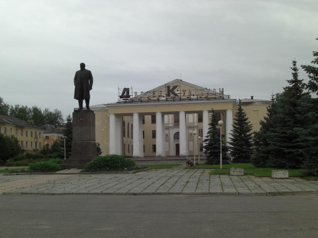 Manor Nadbelya. Luga district, Leningrad region 33