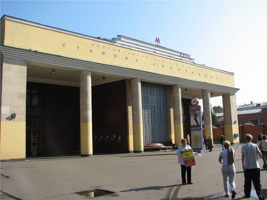 Afbeeldingsresultaat voor sportivnaya