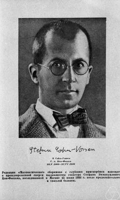Stephan Cohn-Vossen cover