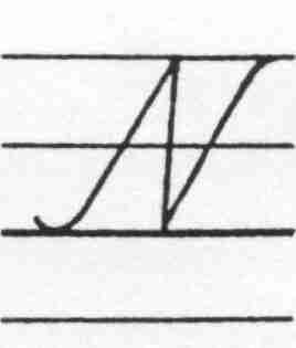 file sv cursive capital letter n jpg wikimedia commons