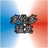 TOR Logo ZhWN.png