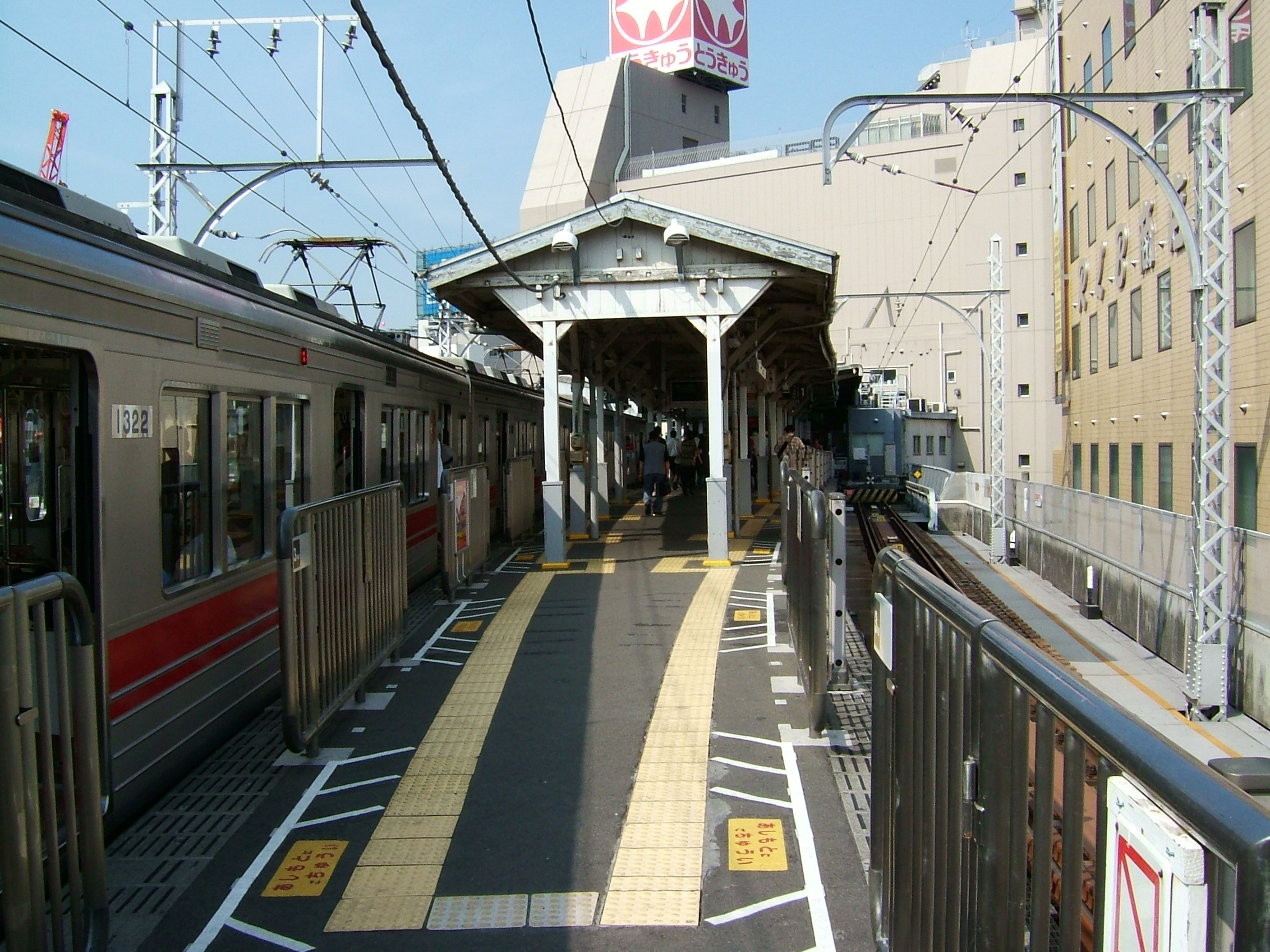 https://upload.wikimedia.org/wikipedia/commons/d/df/Tokyu-gotanda-platform.jpg