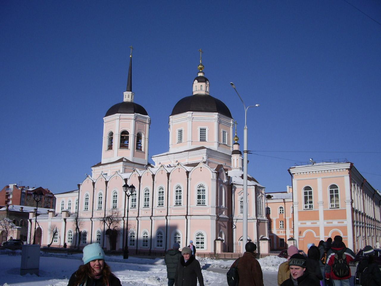 Tomszk