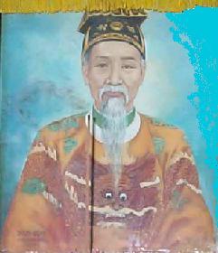 Tùng Thiện Vương