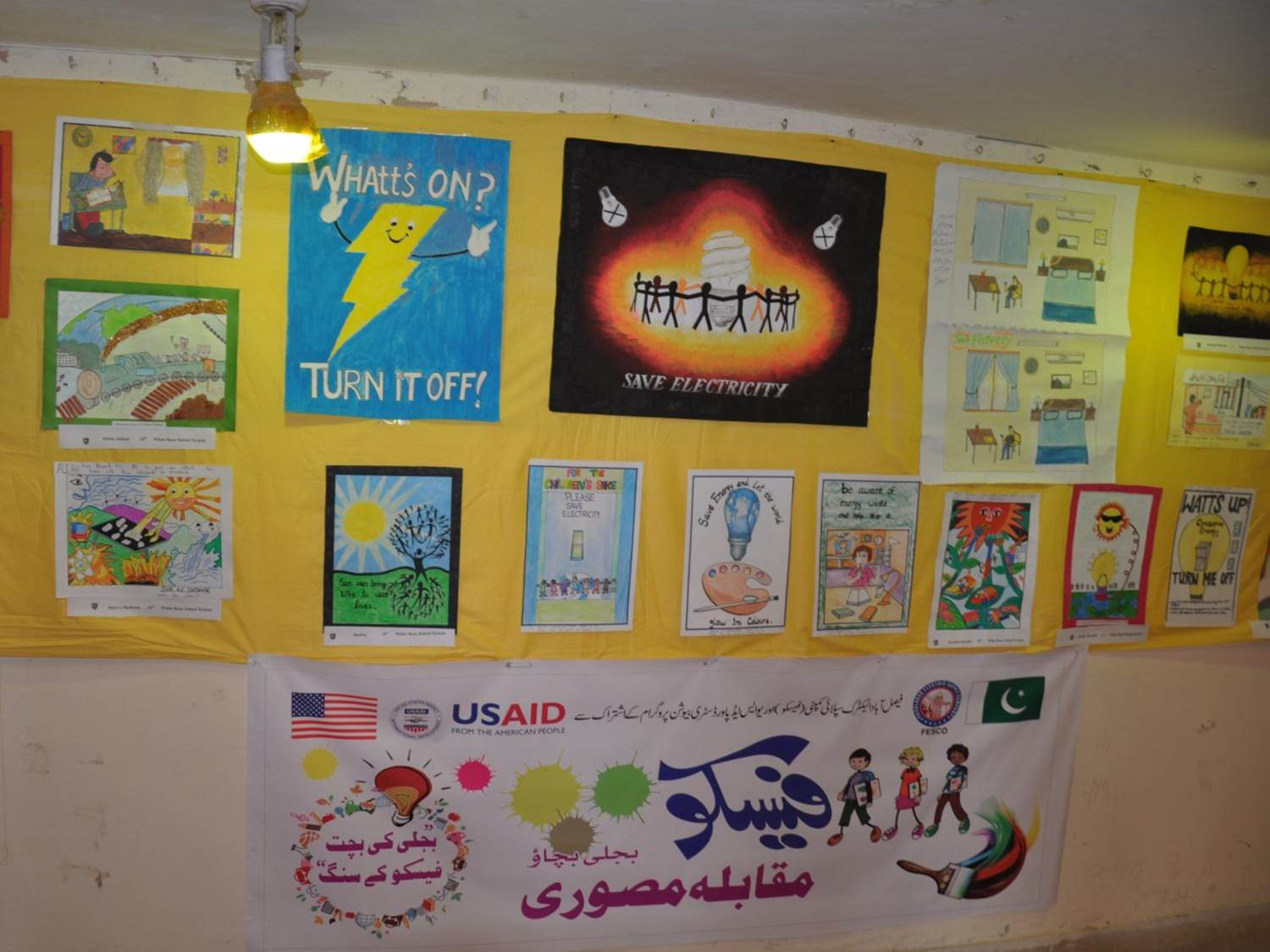 File Usaid Organises Painting Competition On Energy Conservation In