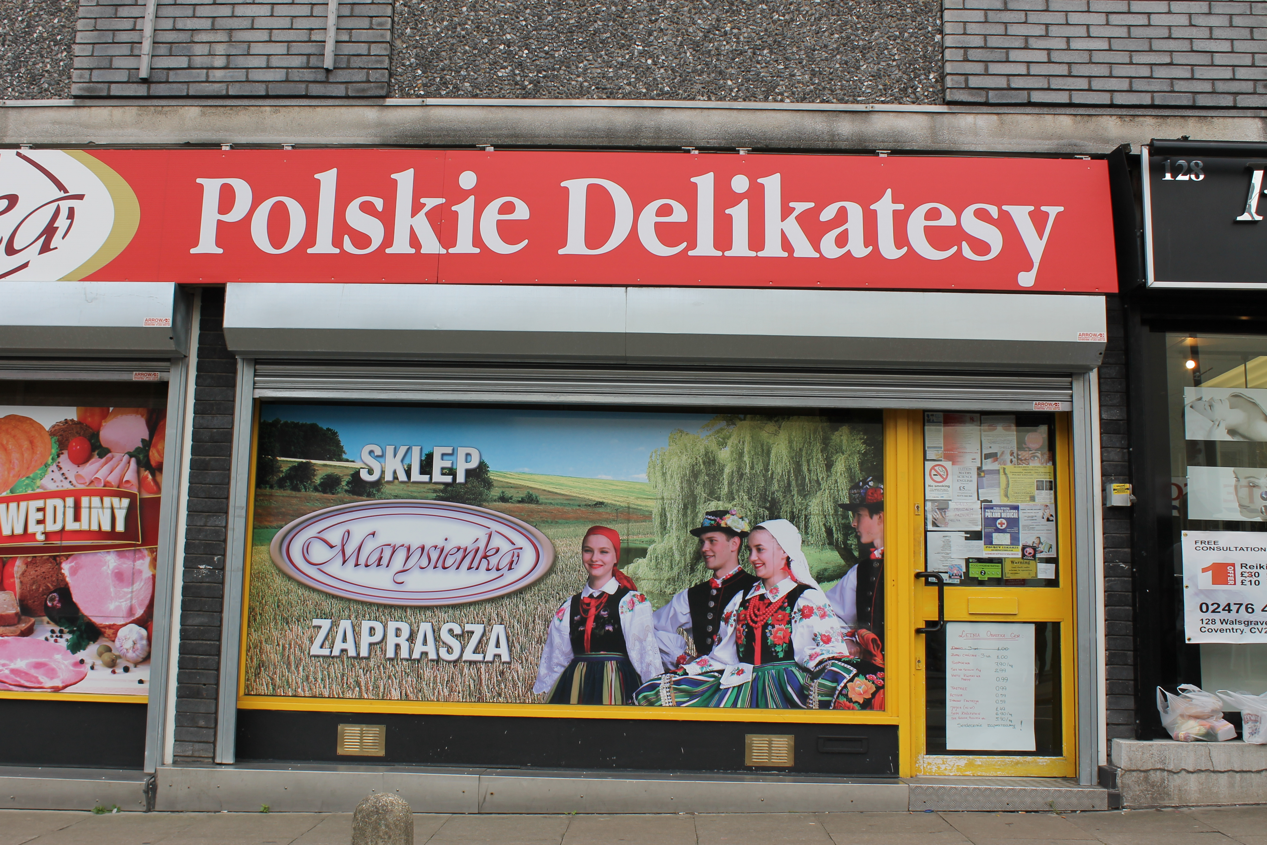 File Wtc Mum 39 S Taxi Polish Food Shop Jpg Wikimedia Commons