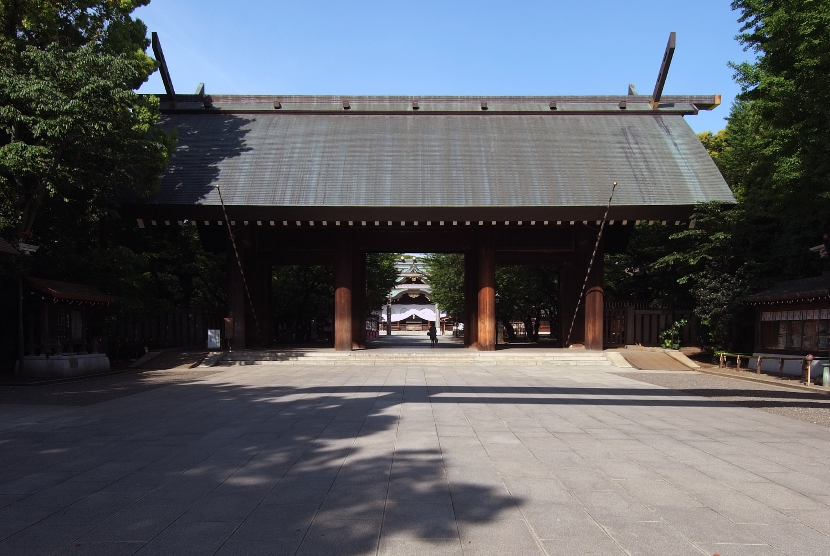 doctoral dissertation yasukuni shrine