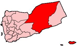 محافظة حضرموت