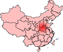 Map showing the province of Henan and two definitions of the Central Plain (中原) or Zhōngyuán