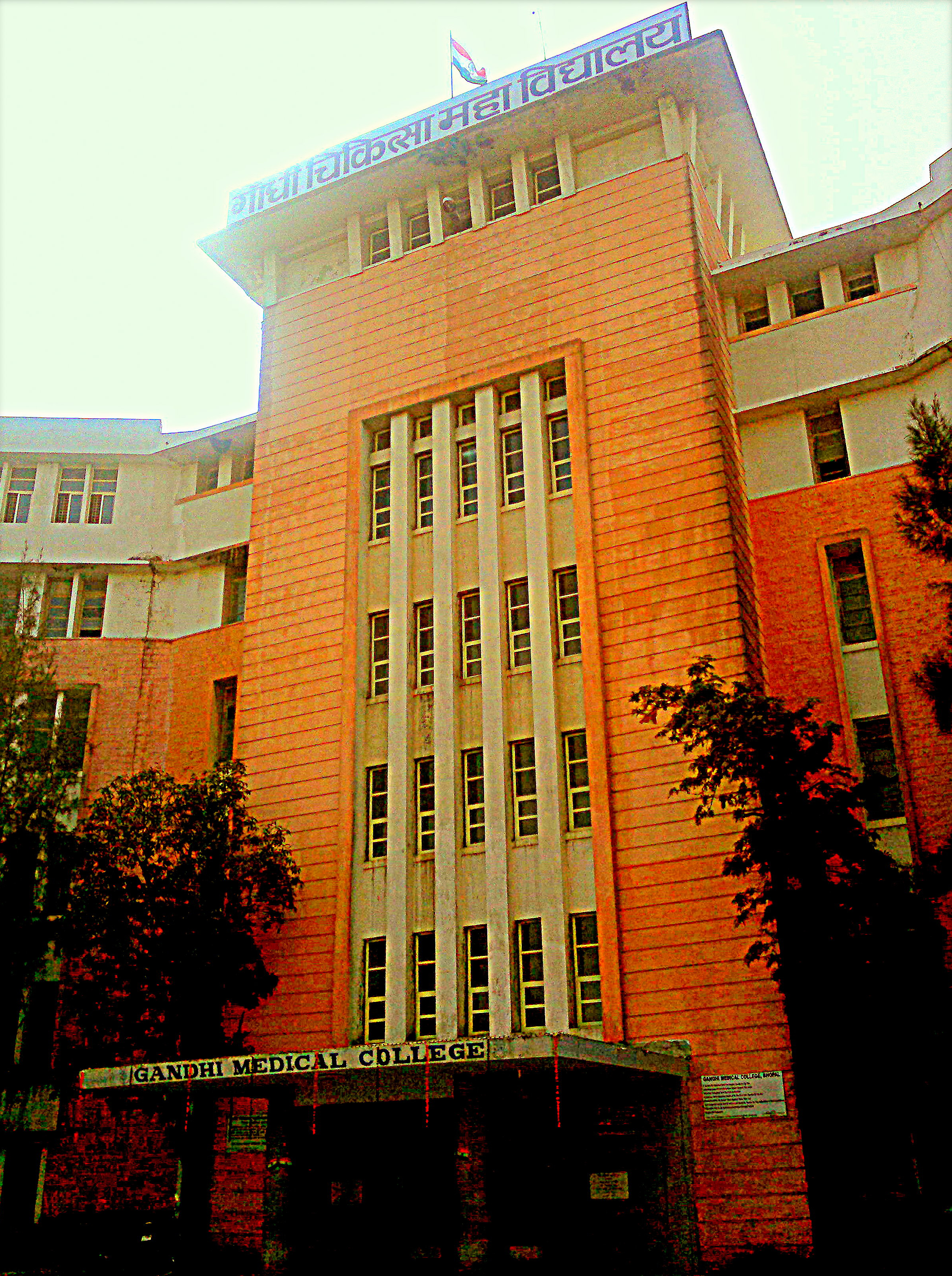E%2fed%2fgandhi medical college%2c bhopal