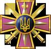 Емблема ГУР МОУ.png