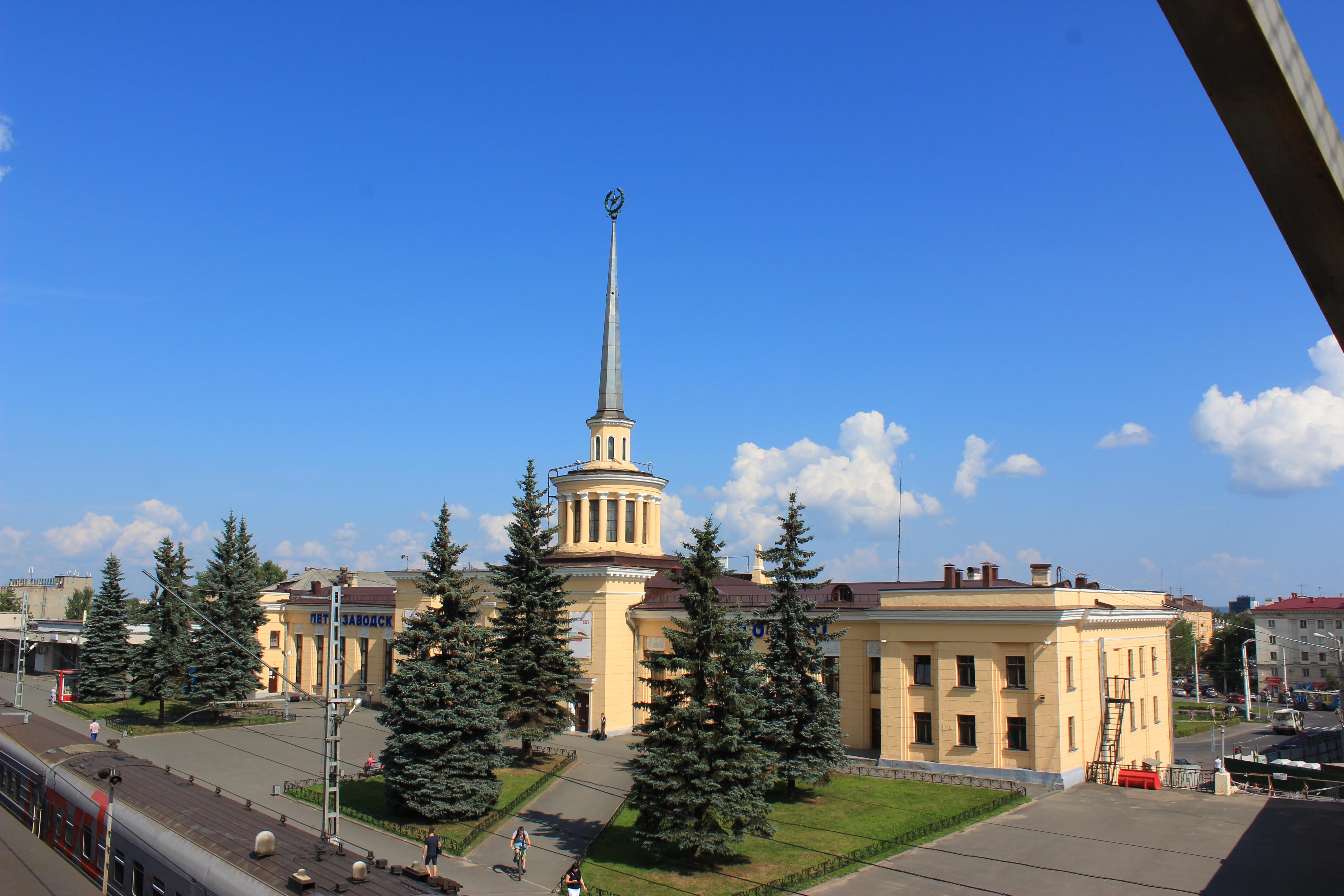 Картинка вокзал петрозаводск