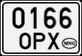 Изображение 2021-05-04 205049.png