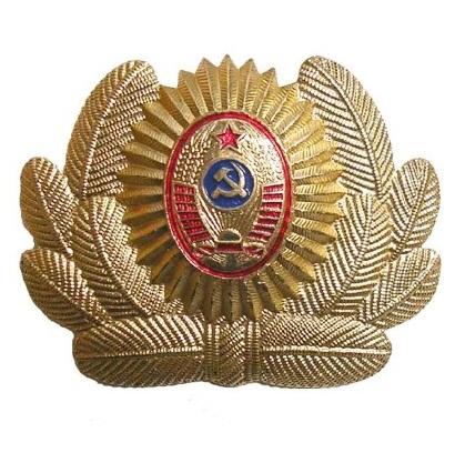 Кокарда Советской Милиции.JPG
