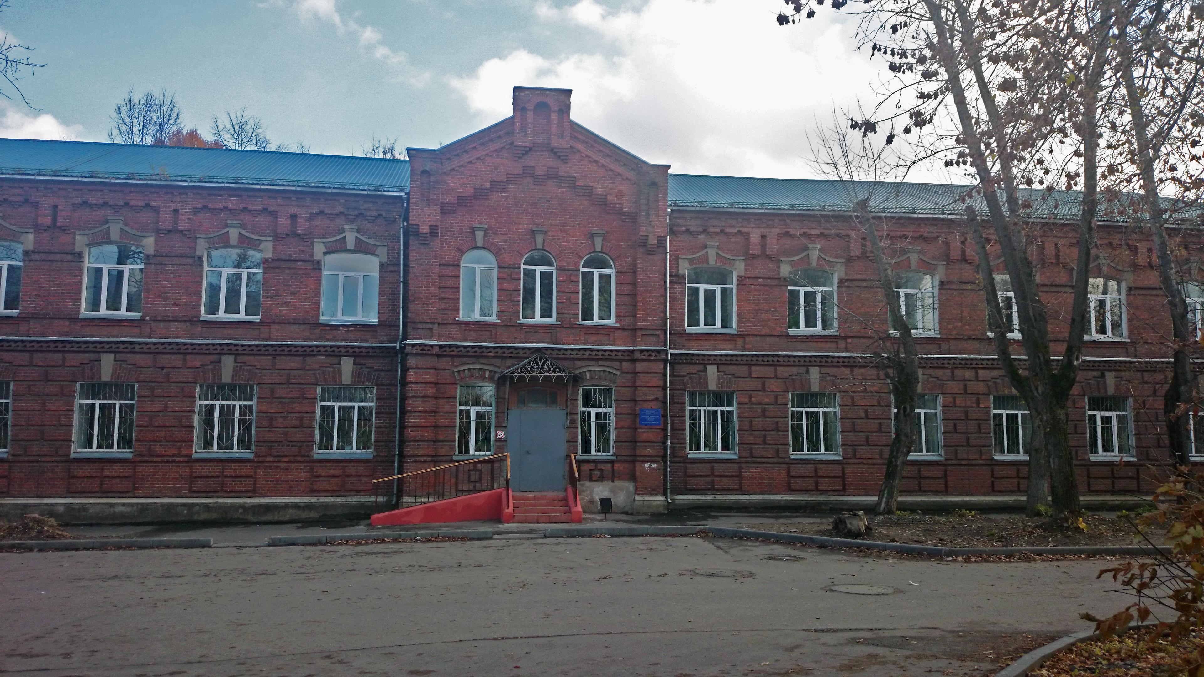 Мрт тонус медицинский центр нижний новгород