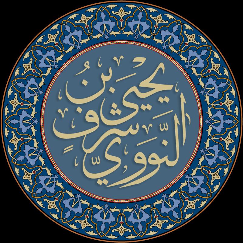 Al-hikam terjemah pdf kitab