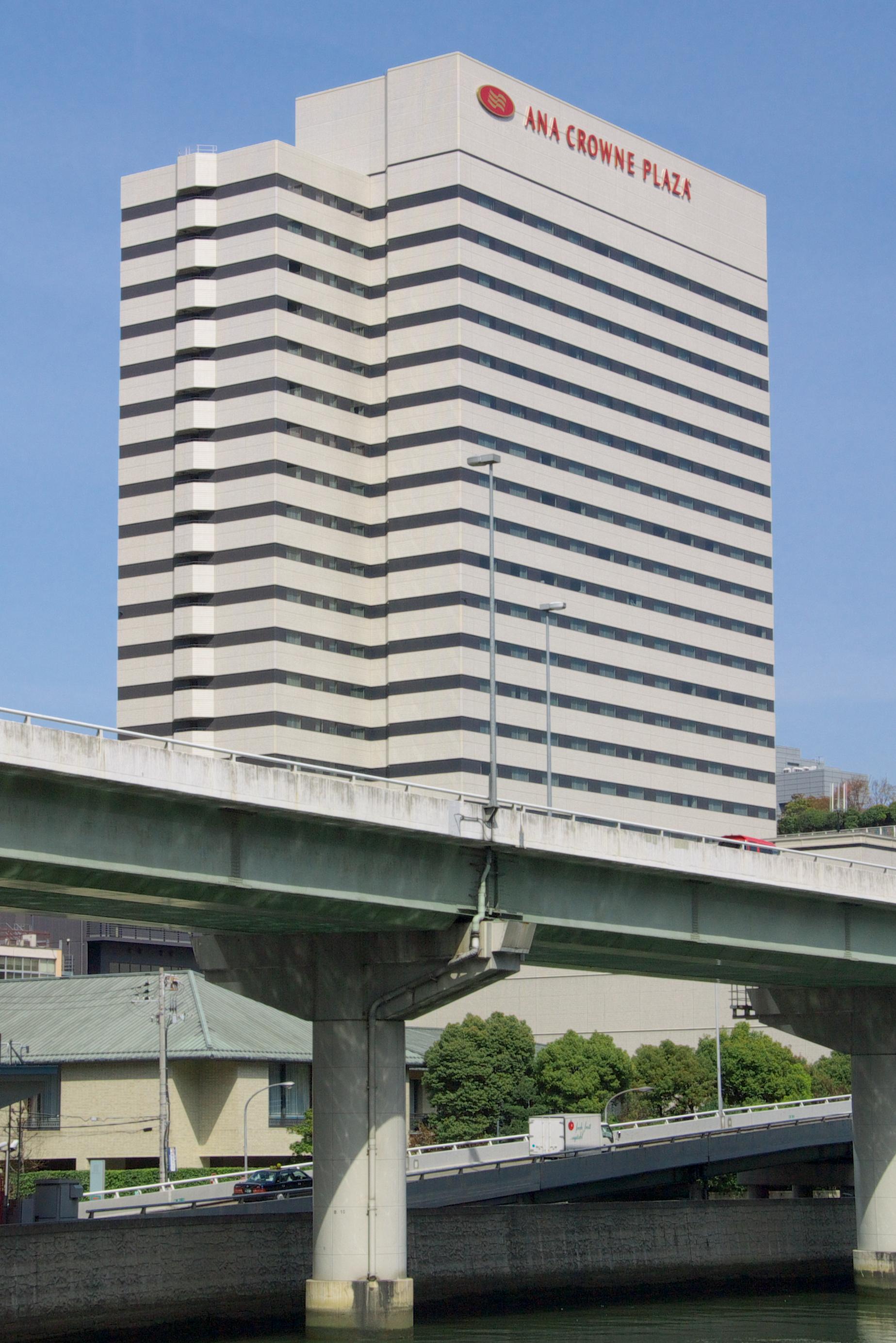 ホテル 大阪 ana クラウン プラザ