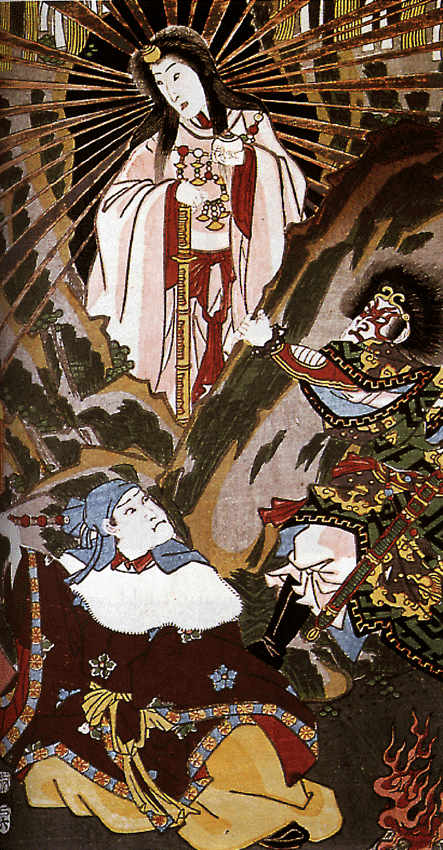 File:Amaterasu.png - Wikimedia Commons
