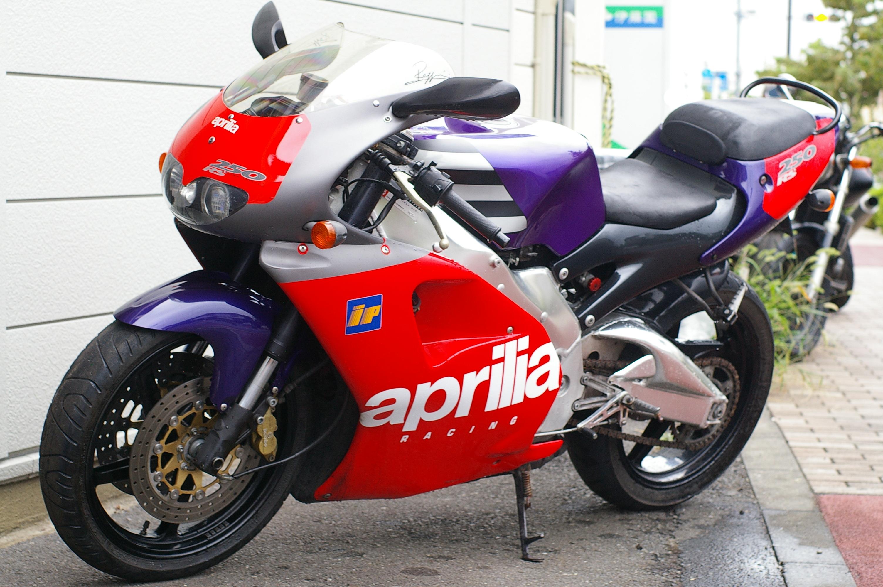 Suzuki Aprilia