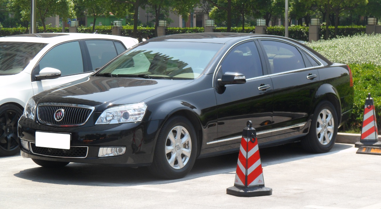 File Buick Park Avenue Cn China 2012 05 27 Jpg Wikipedia