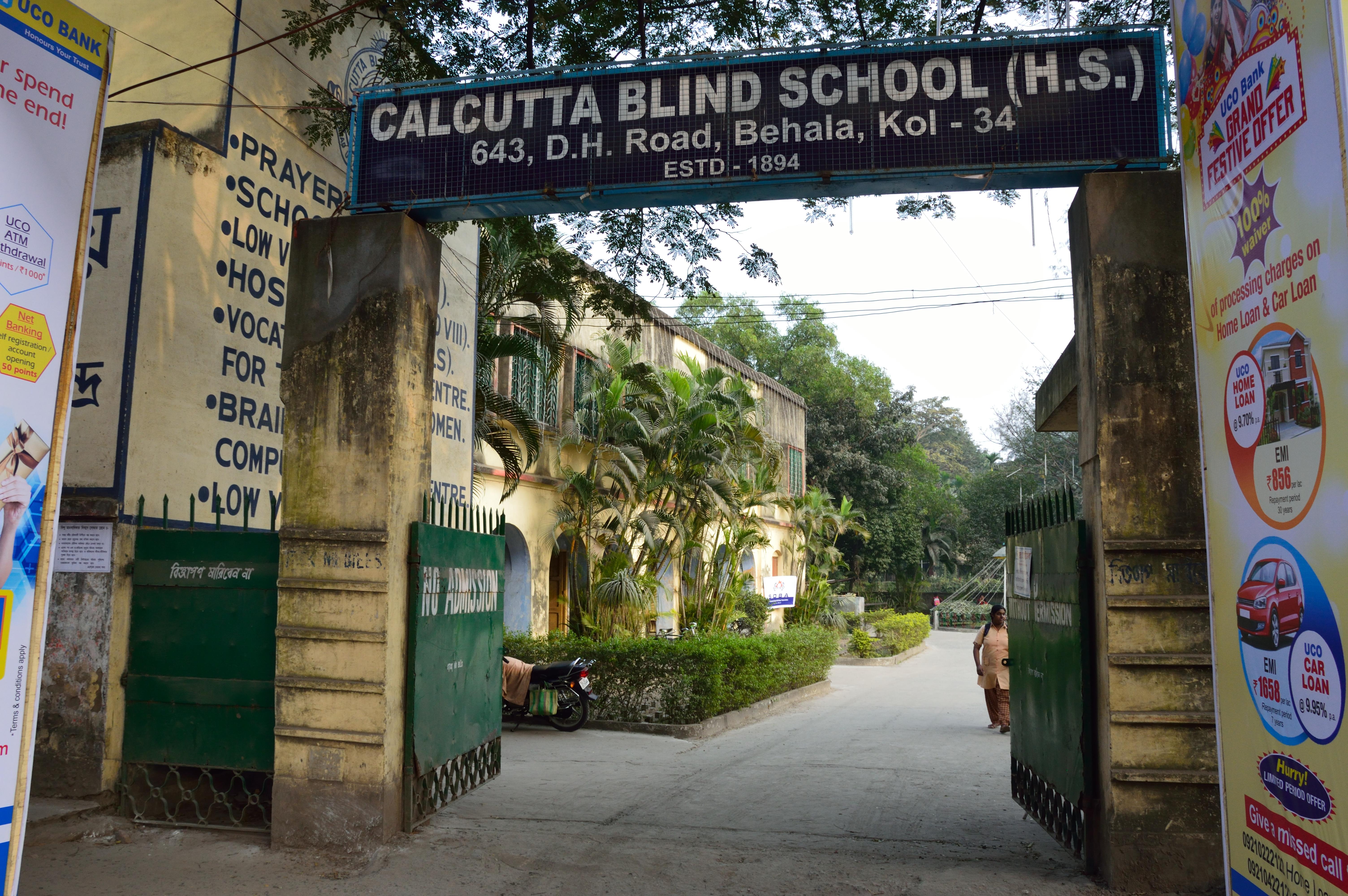 File Calcutta Blind School Entrance Behala Kolkata 2015 12 12