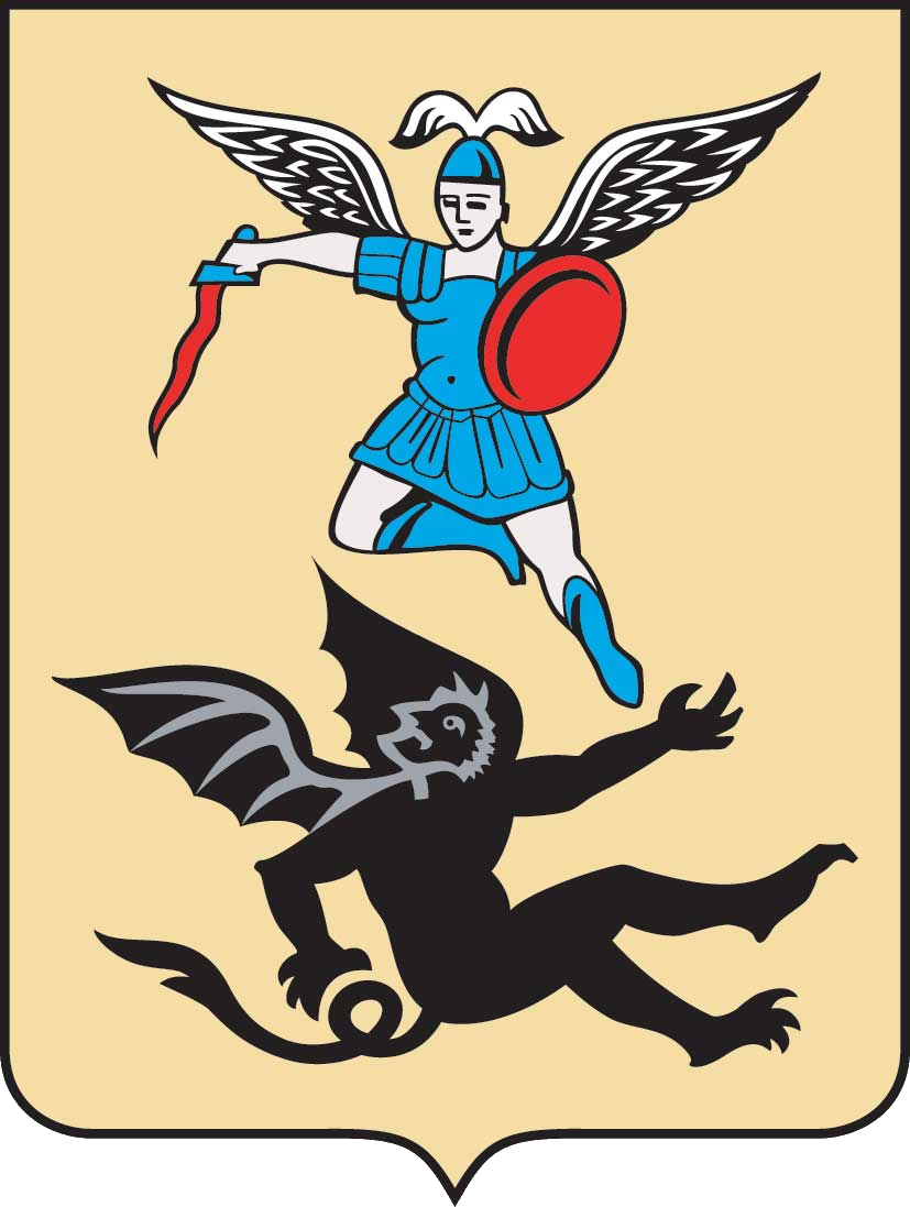 Arkhangelsk (Arkhangelsk oblast), coat of arms...