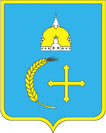 File:Coat of Arms of Sumy Oblast.png