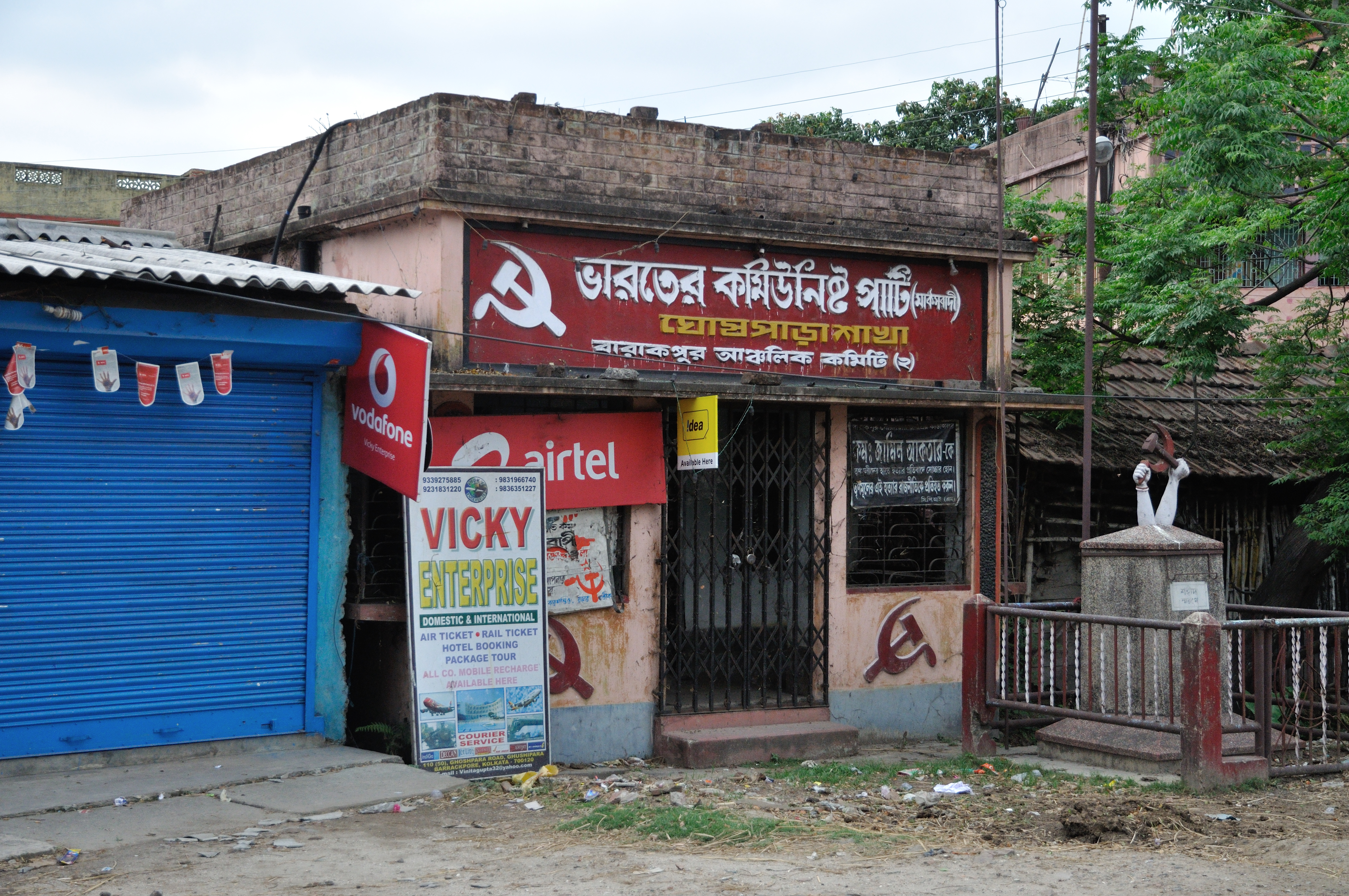 communist party of india marxist history