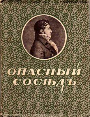 Издание «Пушкинского дома» (1922)