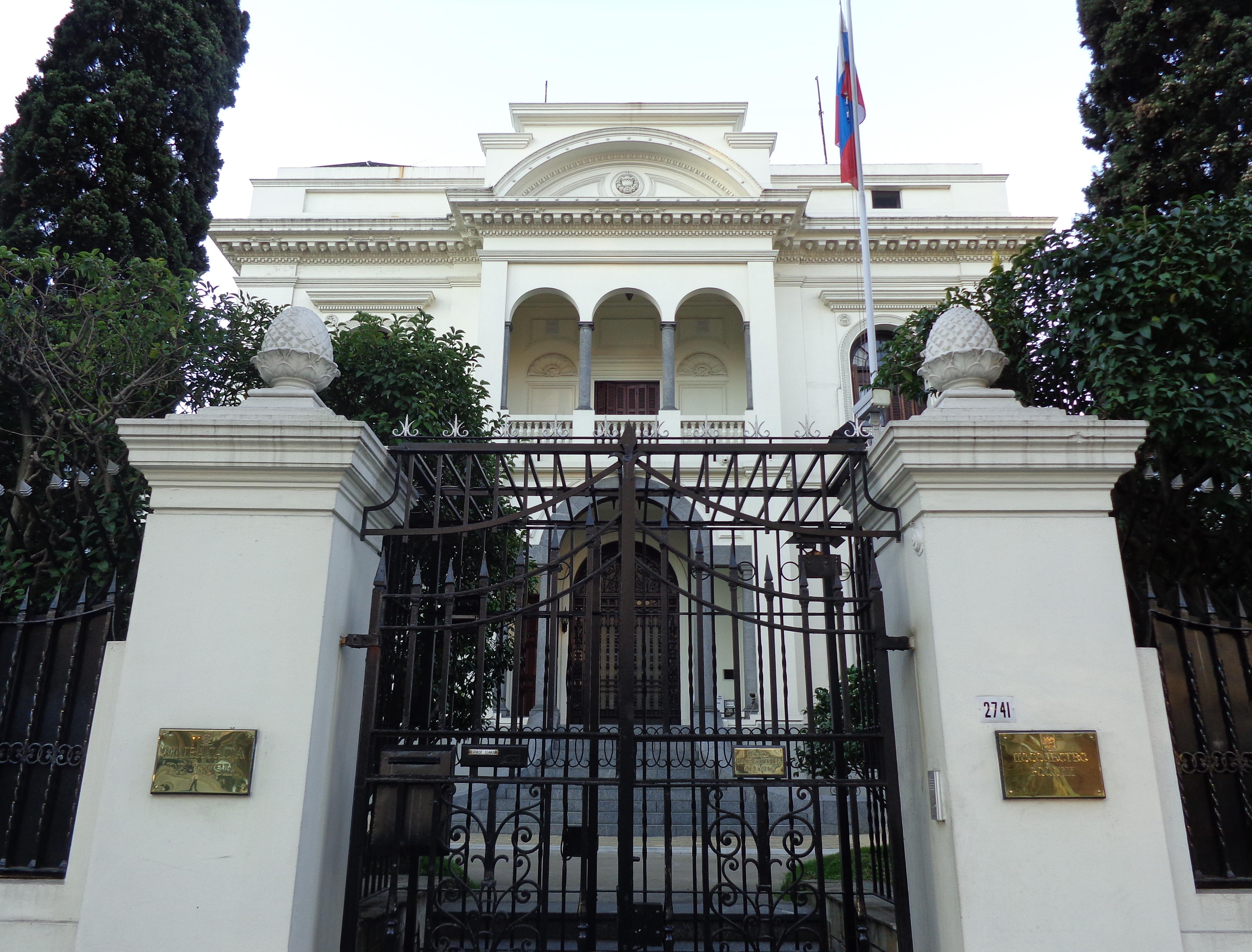 Sacar cita medico murcia blog - Consulado argentino en madrid telefono ...