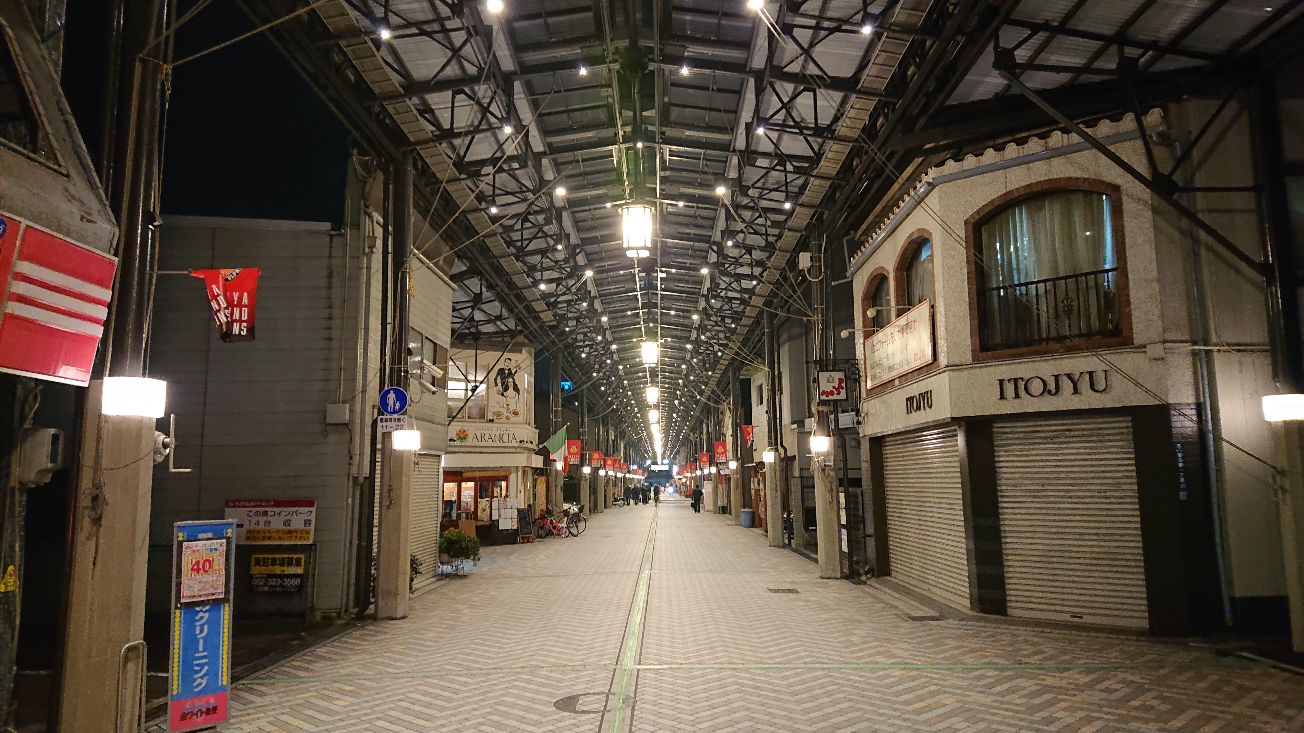 Endoji Shopping Street 20181219-13.jpg