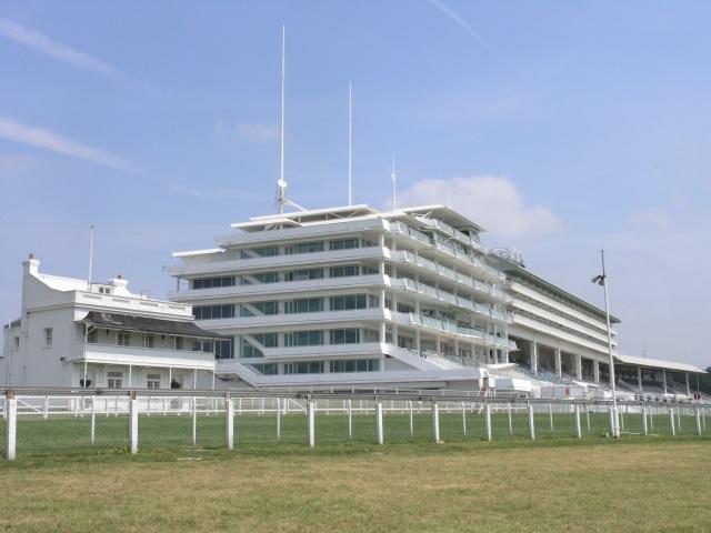Epsom Racecourse Stadium - geograph.org.uk - 20151
