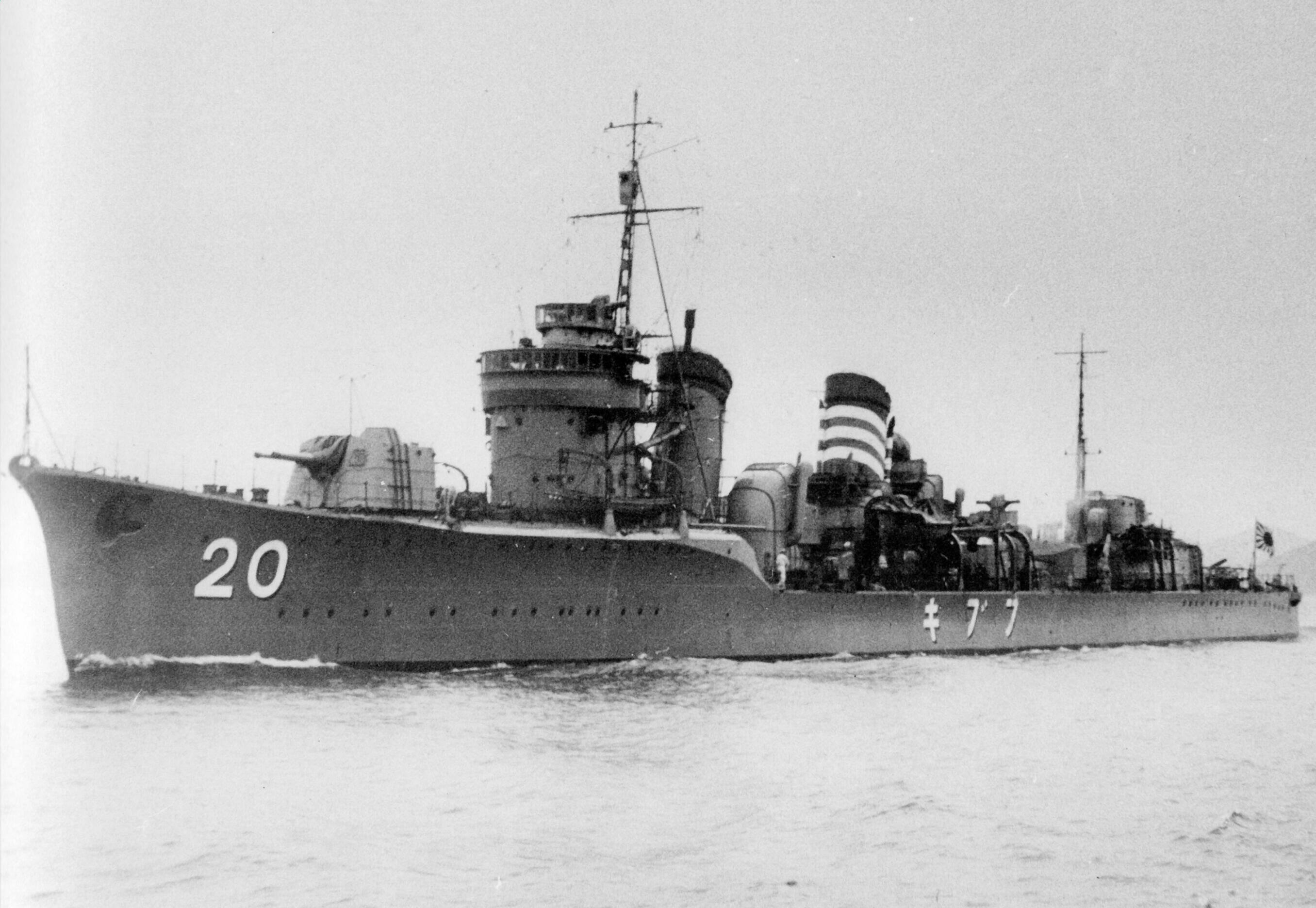 Image result for japanese ww2 destroyers with hull number 20