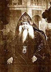 Gevorg IV Kerestedjian.jpg