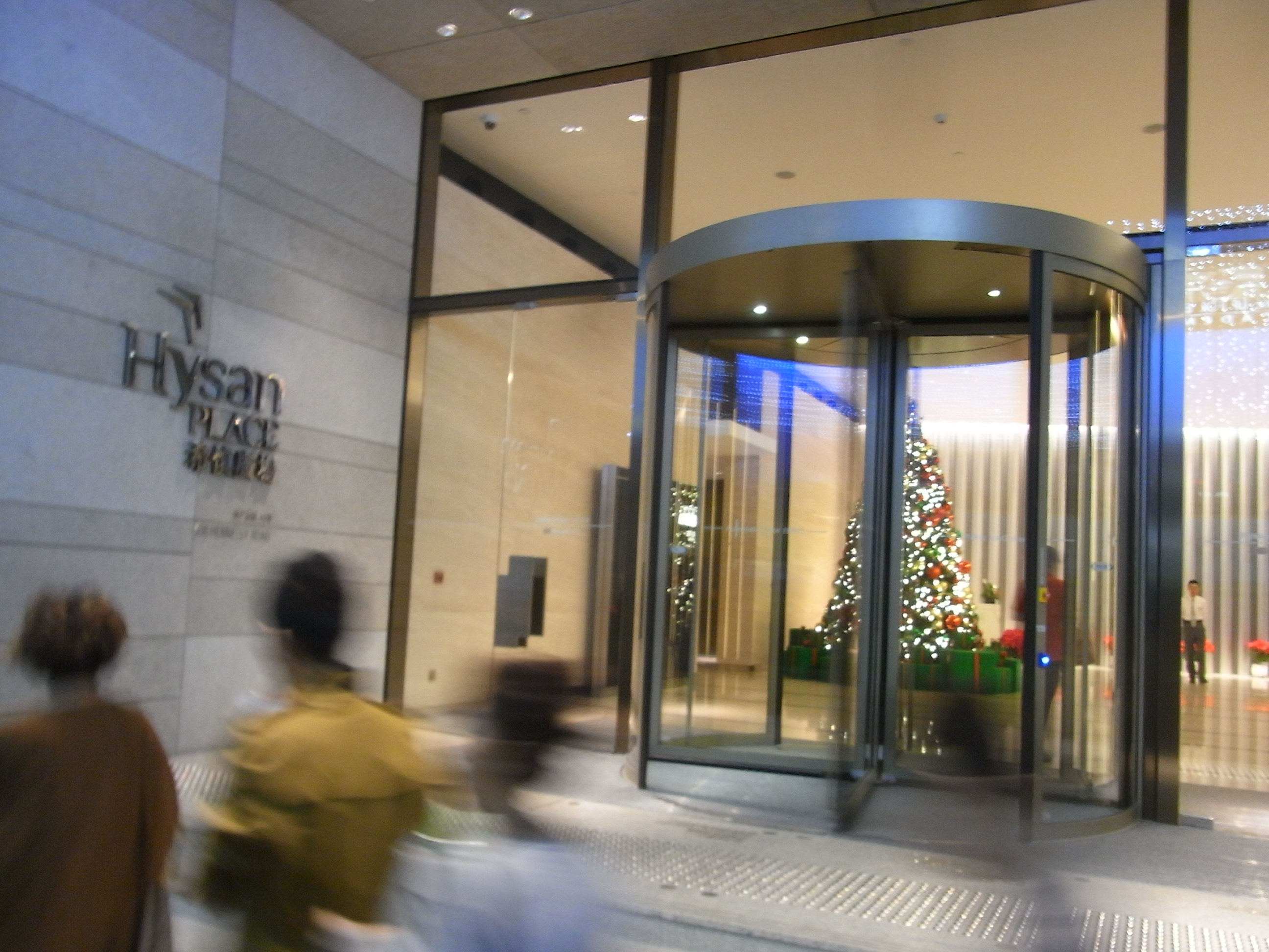 File hk causeway bay hysan place night hennessy road for Office glass door entrance designs